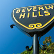 Stock Photo: Beverly Hills sign in Los Angeles close-up view
