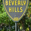 Beverly Hills sign in Los Angeles close-up view — Stock Photo #19300747
