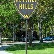 Beverly Hills sign in Los Angeles park — Stock Photo #19300907