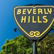 Beverly Hills sign in Los Angeles close-up view — Stock Photo #19300937