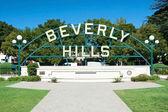 Značka beverly hills v los angeles parku — Stock fotografie