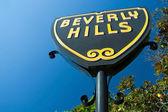 Sinal de beverly hills em los angeles close-up vista — Foto Stock