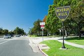 Sinal de beverly hills em los angeles park — Foto Stock