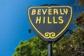 Signe de beverly hills à los angeles en gros plan — Photo