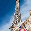 Eiffel Tower restaurant on the Las Vegas Strip in Nevada — Stock Photo #24331169