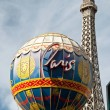 Eiffel Tower restaurant and Montgolfier Balloon on the Las Vegas — Stock Photo #24331263