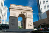 Triumph Arc on the Las Vegas Strip in Nevada — Stock Photo