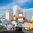 venetian casino hotel resort on the las vegas strip — Stock Photo