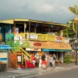 Surfers restaurant in Kona on Big Island on Hawaii — Stock Photo