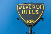 Beverly Hills sign in Los Angeles close-up view — Stock Photo