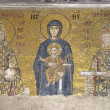 Byzantine mosaic icon in Hagia Sophia in Istanbul, Turkey. — Stock Photo