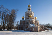 Church of the Intercession of the Virgin in Moscow — Stock Photo