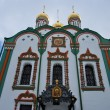 The Church of Saint Nicholas in Moscow — Lizenzfreies Foto