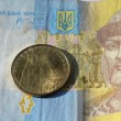 Постер, плакат: Background from the Ukrainian money