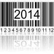 Stock Vector: 2014 on barcode