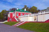 Kadriorg Palace in Tallinn, outdoor shot — Photo