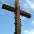 Royalty-Free Stock Photo: Wood Cross