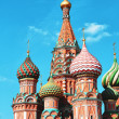 Red Square — Stock Photo #30615767