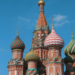 Stock Photo: Red Square