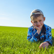 Little boy — Stock Photo #32002459