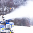 Stock Video: Snow cannon