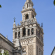 Giralda tower in Sevilla — Stock Photo