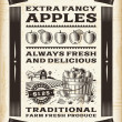 Vintage apple harvest poster — Stock vektor