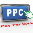 3d hand Pay per click button - Stock Photo