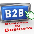 3d b2b - business to business button — Photo