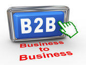3d b2b - business to business button — ストック写真