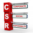 3d modern signboard of csr — Stock Photo