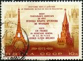 De sovjet-unie stempel met het beeld van het kremlin en een triomfantelijke een — Stockfoto