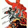 Soviet poster socialist revolution — Stock Photo #21195743