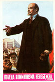 The poster with Lenin's image on a tribune — Stock Photo