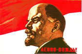 The poster With Lenin against a red flag — Stock Photo