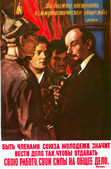 The poster with Lenin's image and the soldier of Red Army — Stock Photo