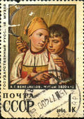 Stamp with the image of peasants — Stock Photo