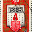 Zdjęcie stockowe: Post brand - to firstly Russiprinting abc-book is 400 years