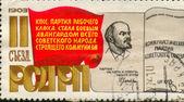 Urss - intorno al 1973: stampa stampata in Urss, illustrato leni — Foto Stock