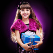 Girl with the present box — Stock Photo