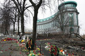 Euromaydan in Kiev. Memory of the dead Euromaydan. — Stock Photo