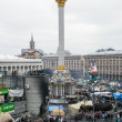 Evromaydin Kiev. Institutskajstr. — Stock Photo #41683367