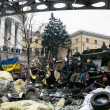 Evromaydin Kiev. Barricades in street Institutskaja. — Stock Photo #41715027