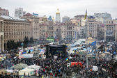 Evromaydan in Kiev. Independence Square after the revolution. — Stock Photo