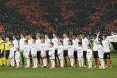 FC Shakhtar Donetsk — Stock Photo