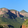 Mpumalanga - Stock Photo
