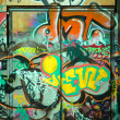 Graffiti — Stock fotografie #13764090