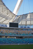 Football stadium in Durban, South Africa — Stock Photo