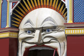 Clown gezicht, Luna Park — Stockfoto