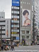 Tokyo — Photo